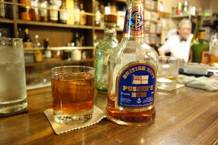 Matsushita Bar9