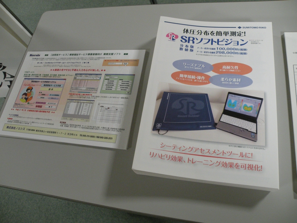 DSCN8947.jpg