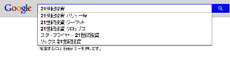 2015052123521919b.png