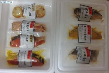 大庄 本格漬魚セット 201502