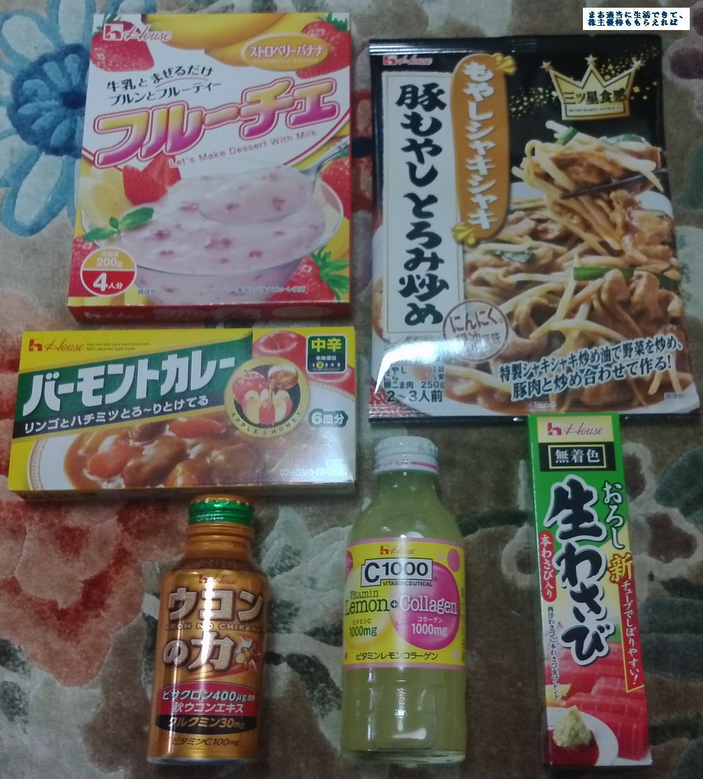 house_yuutai-naiyou_201503.jpg