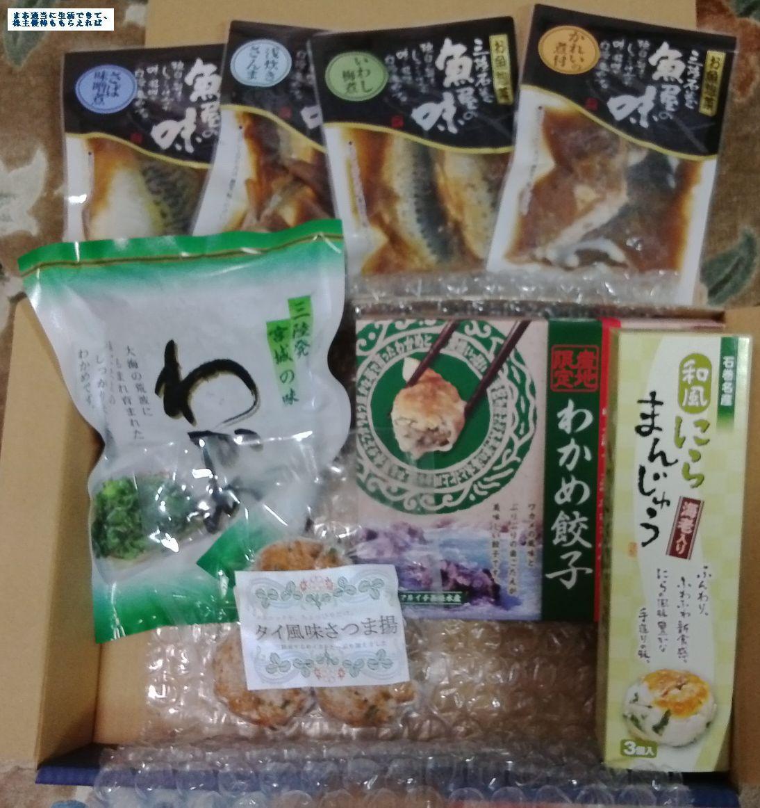 luckland_yuutai-ishimaki-set_201412.jpg