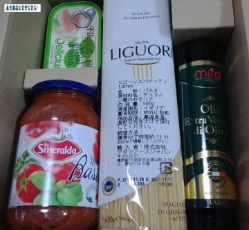 サイゼリヤ イタリア食材セット 201408