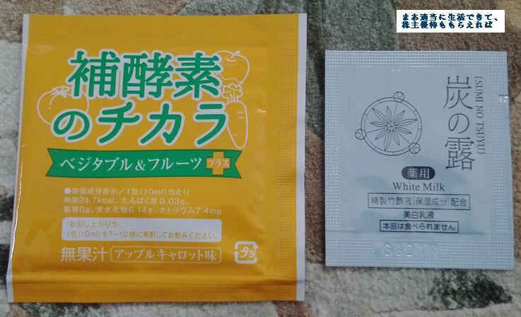 tealife_catalog-02_201505.jpg