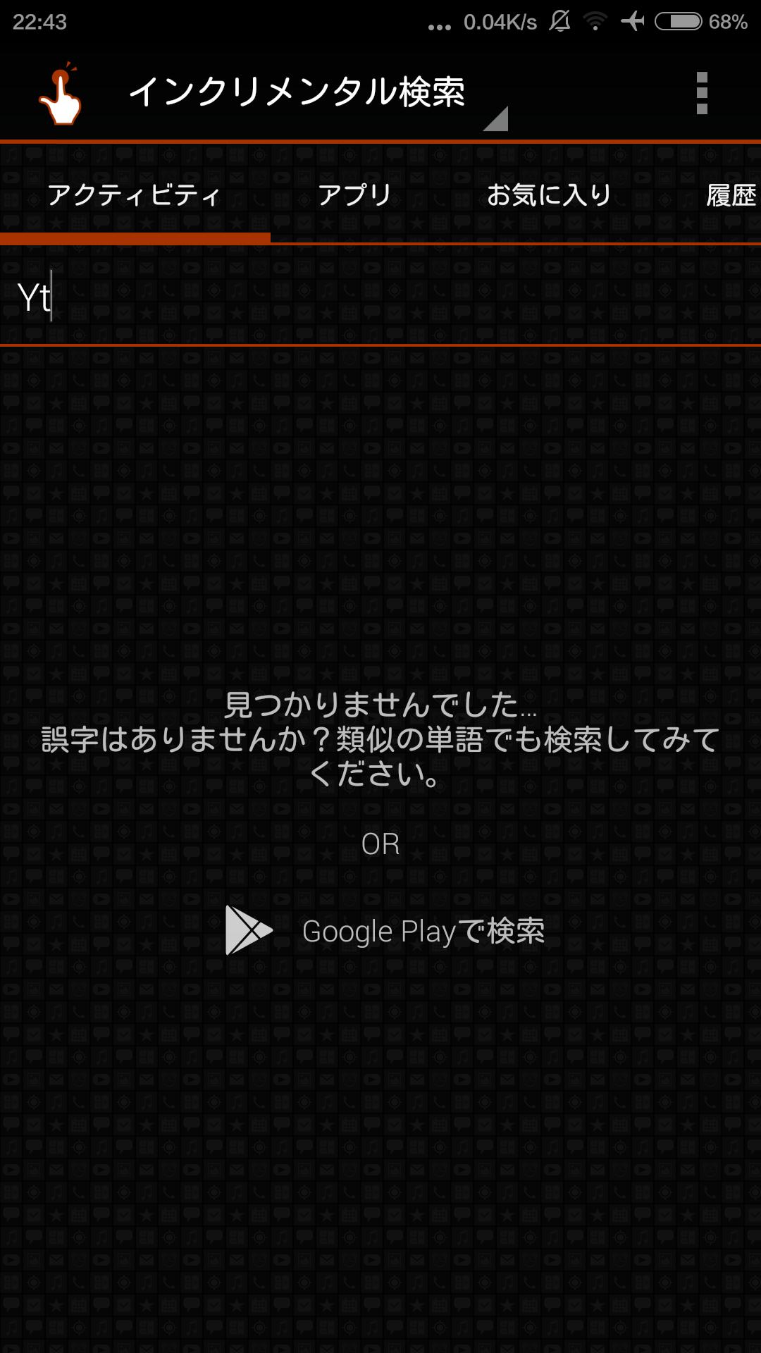 Screenshot_2015-03-09-22-43-54.png