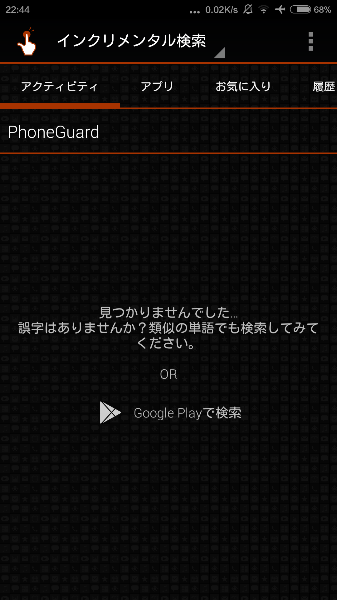 Screenshot_2015-03-09-22-44-13.png