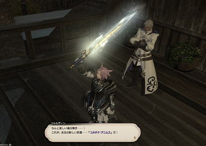 ss_ffxiv_20150128_175841.png
