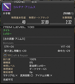 ss_ffxiv_20150128_175925.png