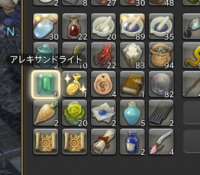 ss_ffxiv_20150202_200154.png