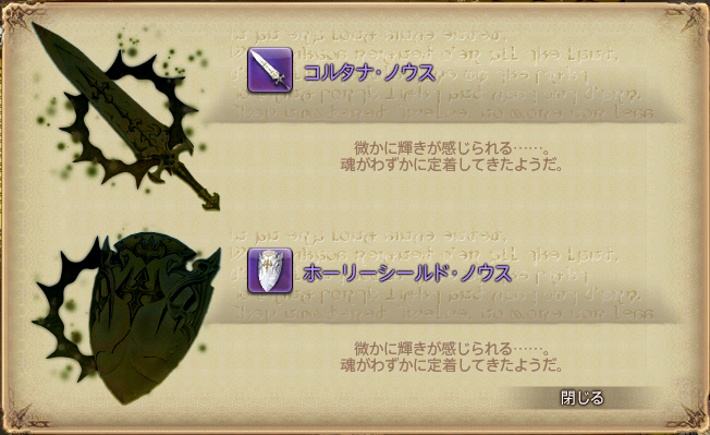 ss_ffxiv_20150304_051919.png