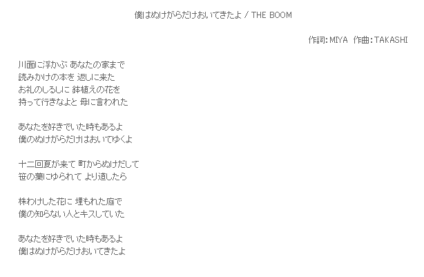 20150703002000f50.png