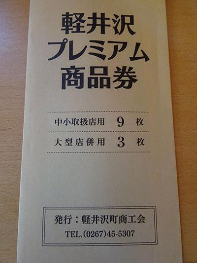 20150628-2.jpg