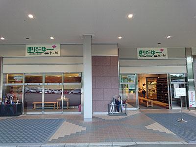 20150629-18.jpg
