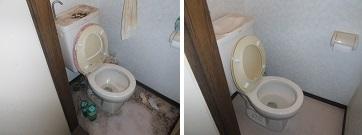 トイレハウスクリーニング
