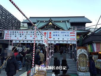 blog_20150103_1.jpg