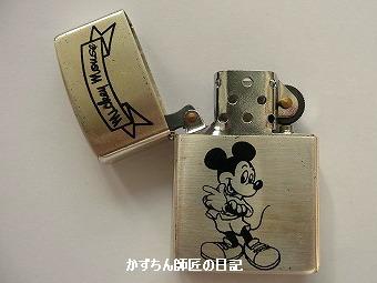 blog_20150111_2.jpg