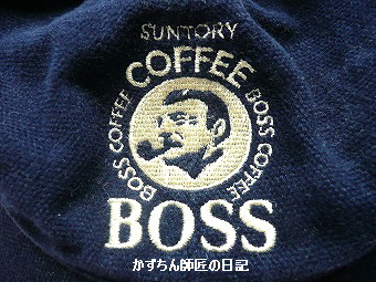 blog_20150126_5.jpg