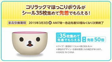 blog_201503015_3.jpg