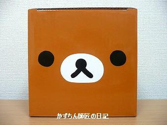blog_20150429_1.jpg