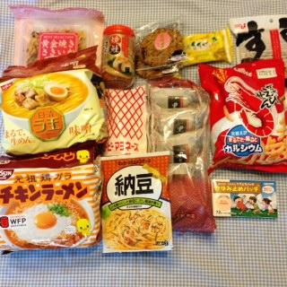 Package201506.jpg
