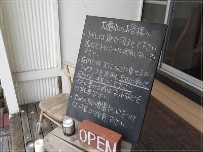 公園&ドックカフェ4