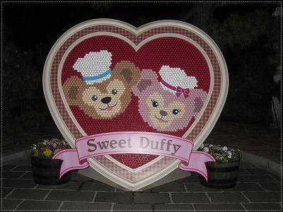 Duffyがいっぱい5