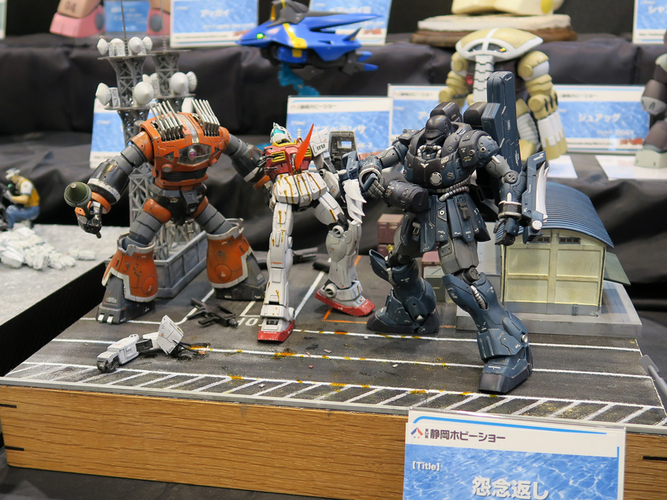 shizu2015_11.jpg