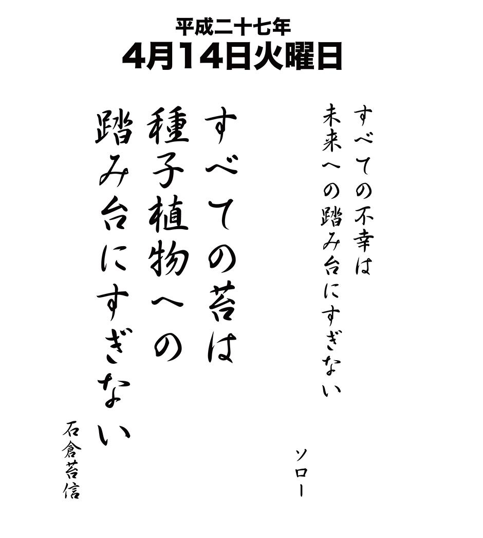 201504110223034fd.jpg