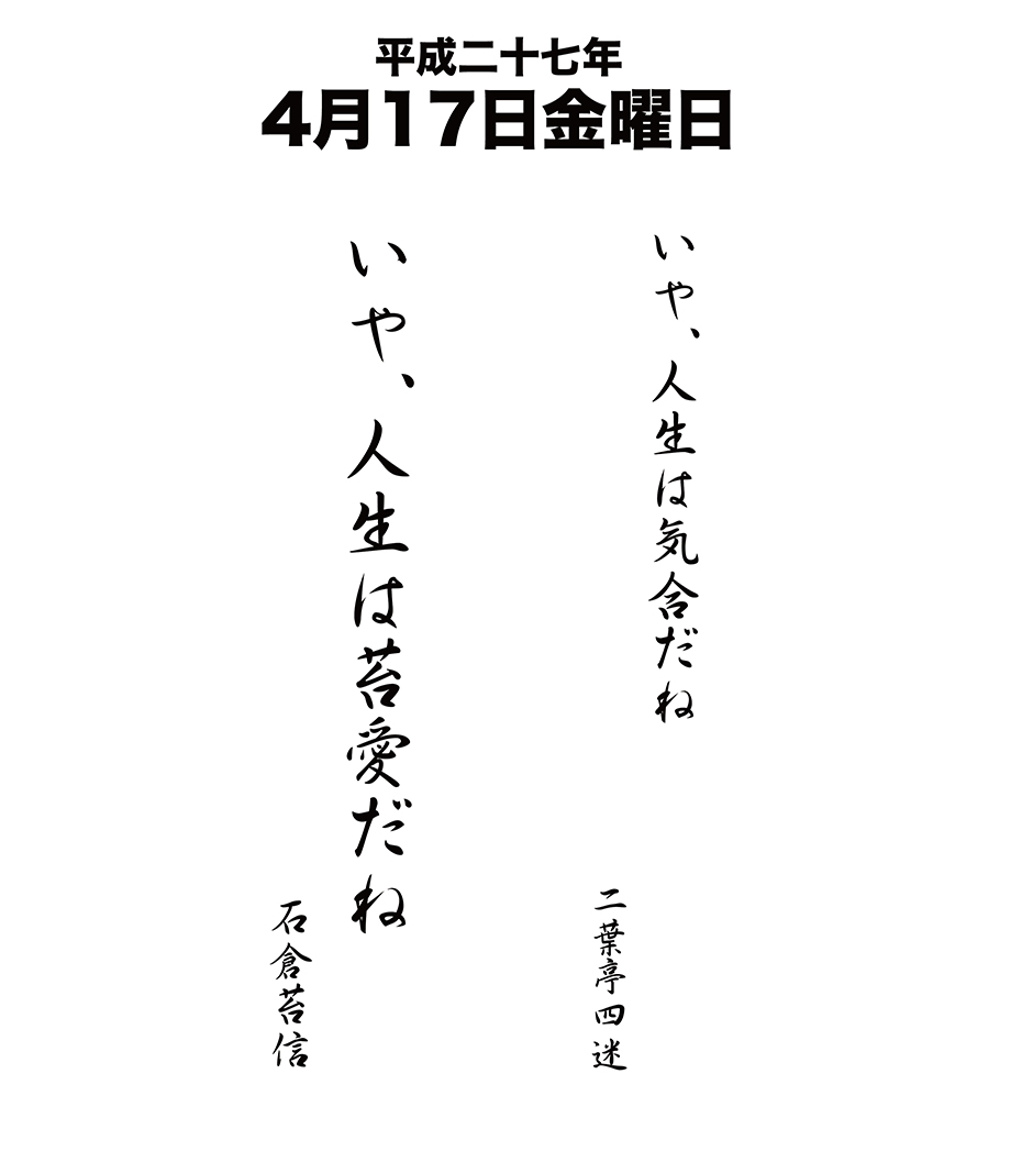 20150417003820816.jpg