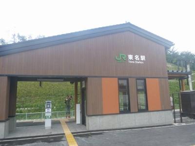 新東名駅駅舎