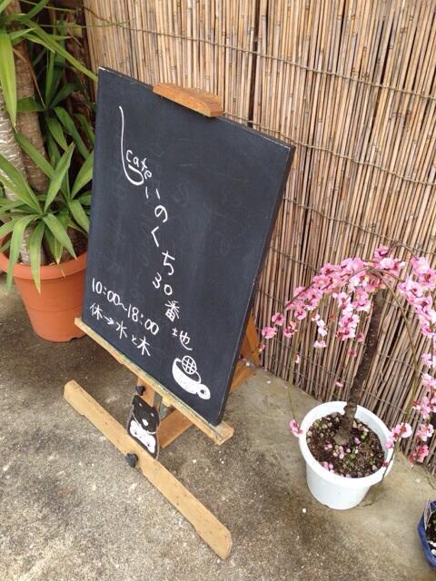 日高・有田でドライブ【カフェ&ケーキ屋さん編】