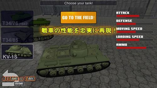 Screenshot_02_jp_1280x720_02.jpg