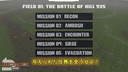 Screenshot_04_jp_1280x720_02.jpg