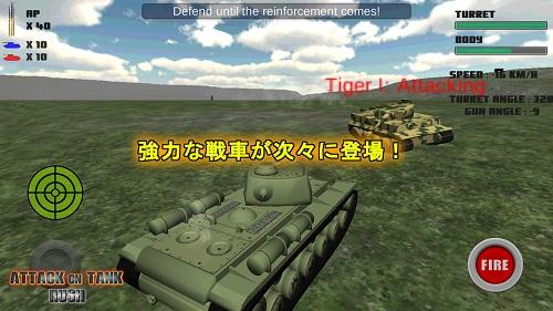 Screenshot_07_jp_1280x720.jpg