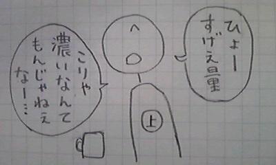 d92.jpg