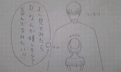 d967.jpg