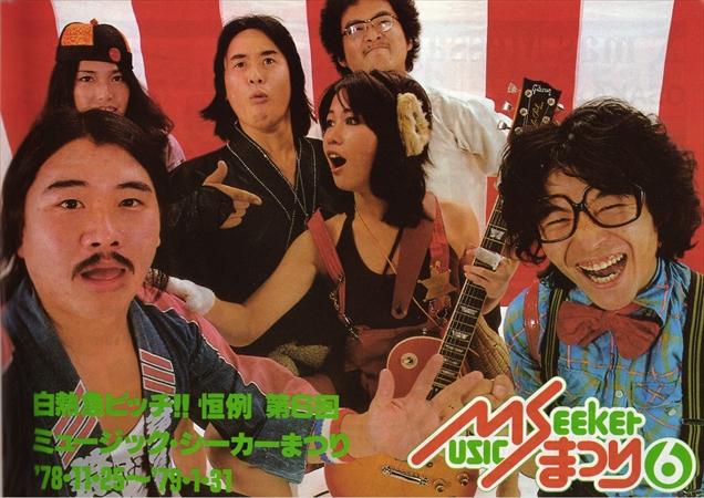 otoboke_isibashi2_R.jpg