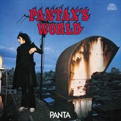 pantaxsworld_R.jpg