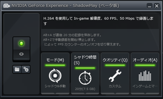 Shadowplay01.png