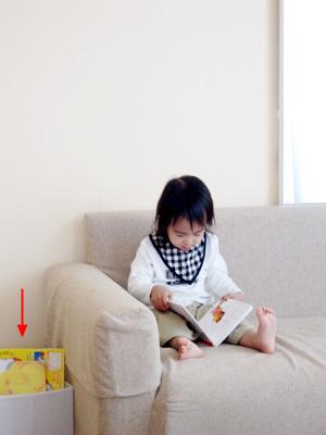 2歳 絵本