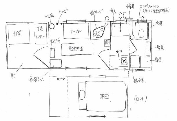 newmitori.jpg