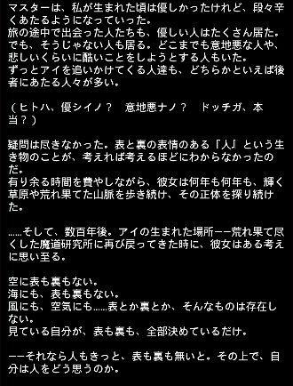 201412190211032f6.jpg