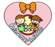 愛児園マミーランド
