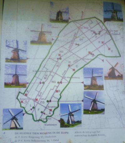 ゼイプ風車マップ