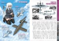 4 missile 2