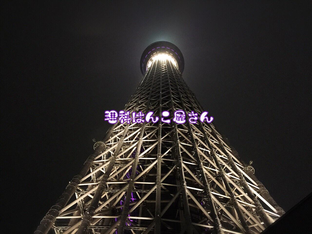 20150702015435708.jpg