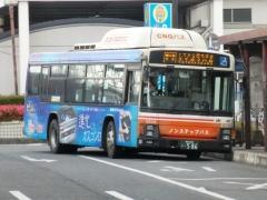 坂戸2628号車