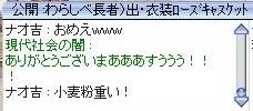 screen273.jpg