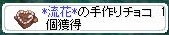 screen324.jpg