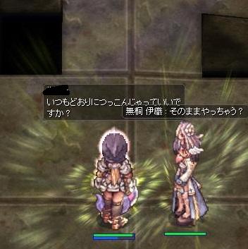 screen367.jpg